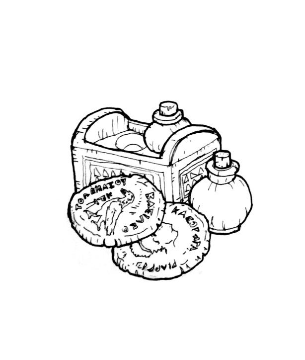 Aquesta imatge té un atribut alt buit; el nom de fitxer és ptolemaioi.jpg
